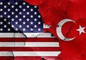 نگاهی به روابط ترکیه و آمریکا؛ تناقض رفاقت، توهین و بی اعتنایی
