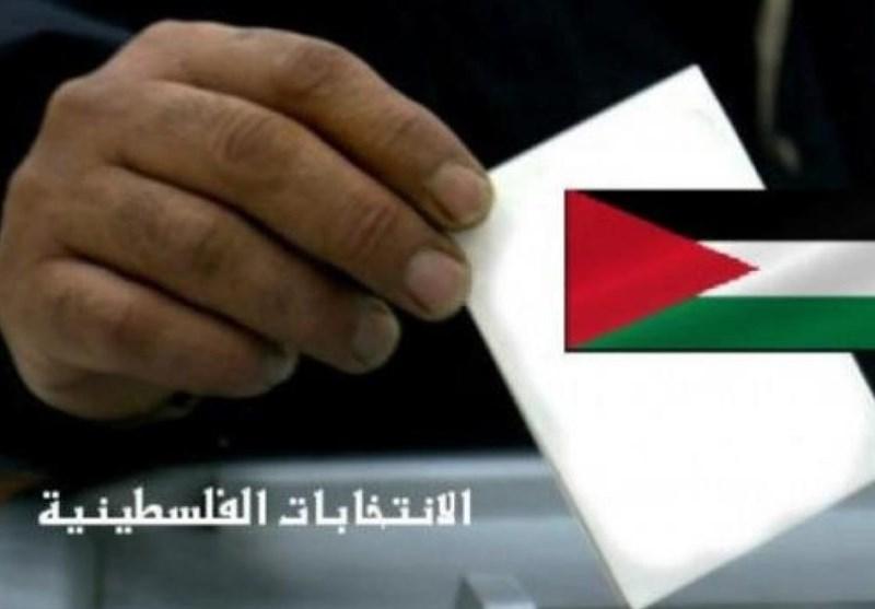 فلسطین| چگونگی شرکت فتح در انتخابات / نمایندگان کرانه باختری از سوی رژیم صهیونیستی تهدید شدند
