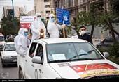 COVID-19 Cases in Iran Hit 1.55 Million