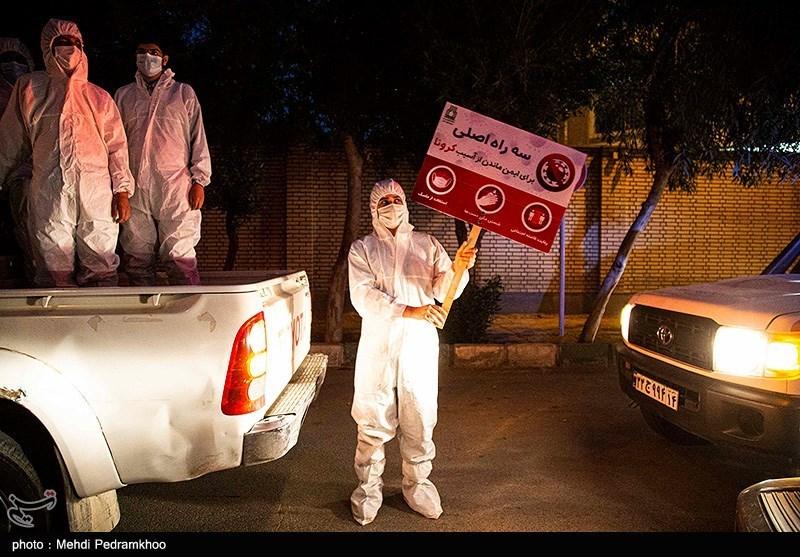 Iran to Shut Border with Iraq after Surge in Coronavirus Cases
