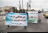 شهرداری قزوین با کدام دستور زمینهای اندیشه را توقیف کرد؟