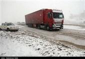 هواشناسی ایران 99/12/3| فعالیت همزمان 2 سامانه بارشی در کشور/ هشدار آبگرفتگی معابر و کولاک برف در 12 استان