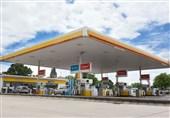پیامدهای گنجاندن 2 میلیون تن LPG در سبد سوخت کشور چیست؟