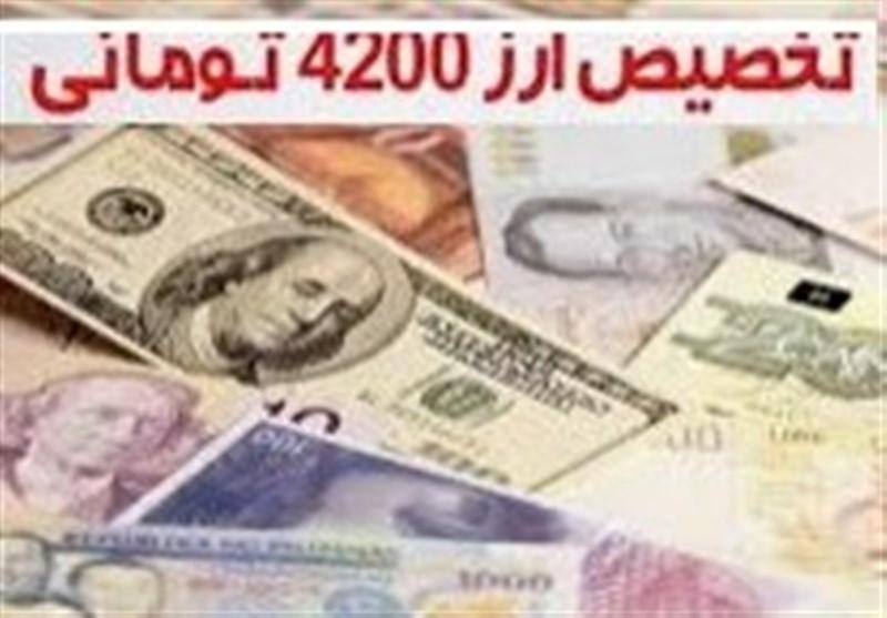 بررسی تفحص از تخصیص ارز 4200 در مجلس/مردم نبایدچوب ناکارآمدی مسئولان را بخورند