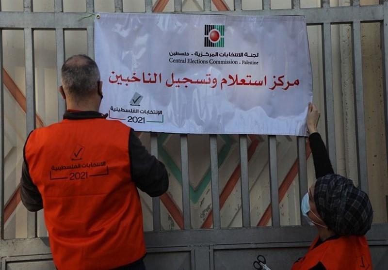 تقریر خاص  الانتخابات الفلسطینیة .. تحالفات ضبابیة وألغام على الطریق
