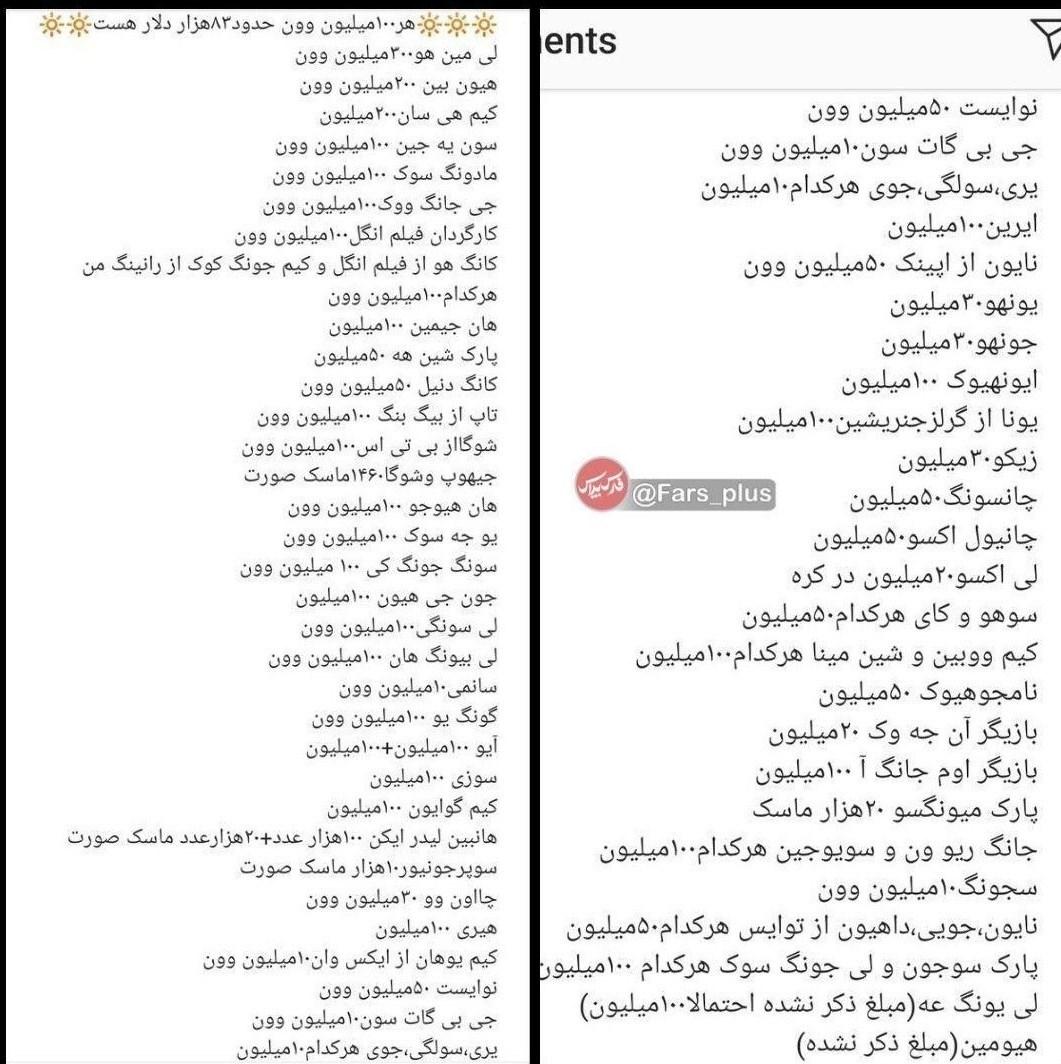 کرونا , واکسن ایرانی کرونا , خانه هنرمندان ایران , سینما , تلویزیون , بازیگران سینما و تلویزیون ,