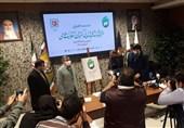 دومین همایش ملی بازنمایی گفتمان انقلاب اسلامی برگزار میشود
