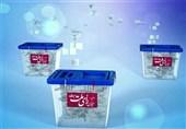 اعضای هیئت نظارت بر انتخابات ریاست جمهوری در استان بوشهر معرفی شدند