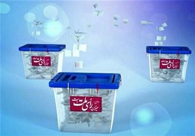 دعوت مداحان کاشانی از مردم برای مشارکت حداکثری / شهروندان با یاد شهید سلیمانی در پای صندوق رأی حضور پیدا کنند+فیلم