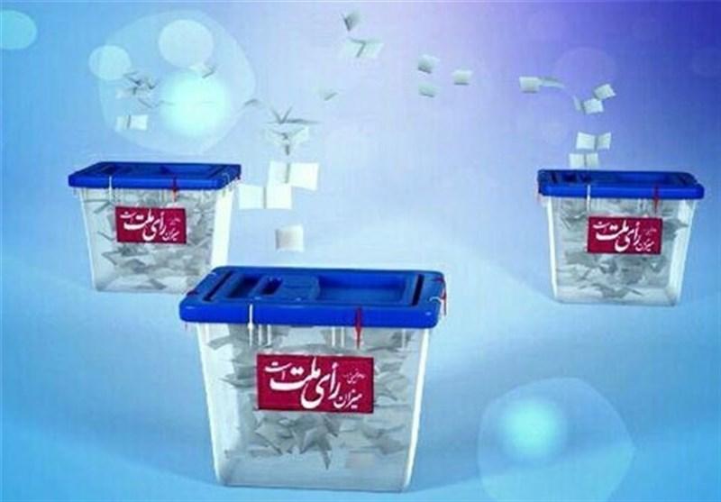 961شعبه اخذ رأی انتخابات در استان بوشهر ایجاد میشود