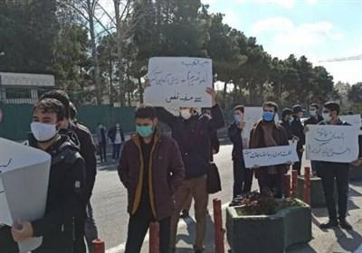 تجمع دانشجویان مقابل سازمان انرژی اتمی