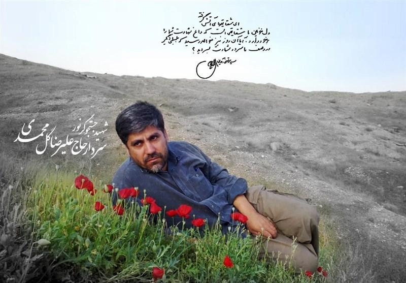 روایت سه دهه مجاهدت و آخرین تفحص شهید گلمحمدی+عکس و فیلم
