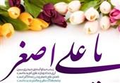 اشعار ولادت حضرت علی اصغر (ع)| لحظهای که به فکر حاجاتم، ذکر باب الحوائجم هستی