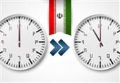قانون تغییر ساعت رسمی کشور در سال 1400 اجرایی نمیشود