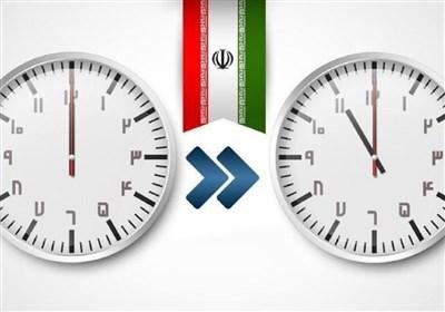 قانون تغییر ساعت رسمی کشور در سال ۱۴۰۰ اجرایی نمیشود