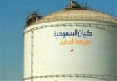 عربستان| خسارت 200 میلیون دلاری یک شرکت پتروشیمی