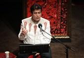 مهیار شادُروان با بانگ نو در جشنواره خواند