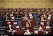 اصلاح قانون انتخابات مجلس خبرگان با تعیین حداقل سن و مدرک سطح 4 حوزه