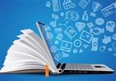 آموزش مجازی و مزایای آن