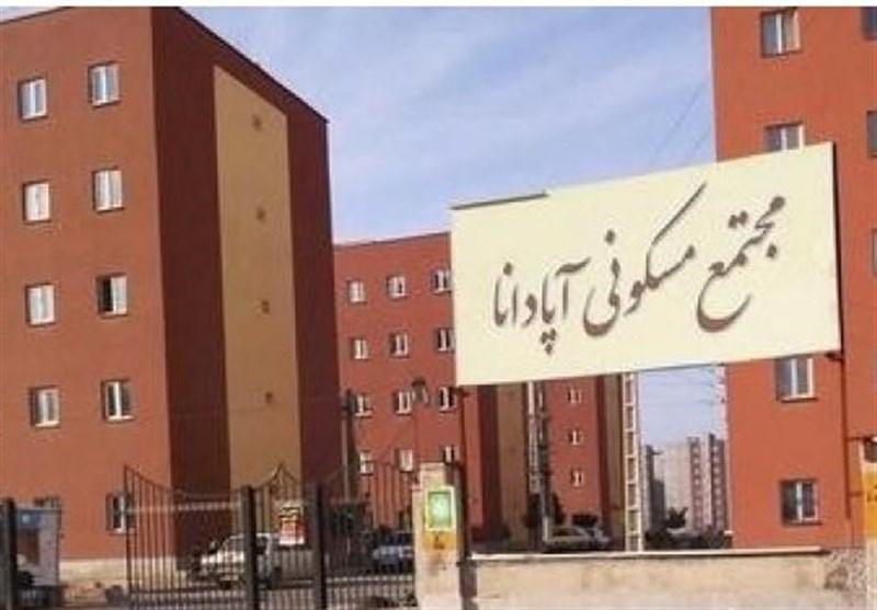 ثبت یک اتفاق عجیب در مسکن مهر؛ پیمانکار مسکن مهر استان البرز واحد متقاضیان را فروخت؟