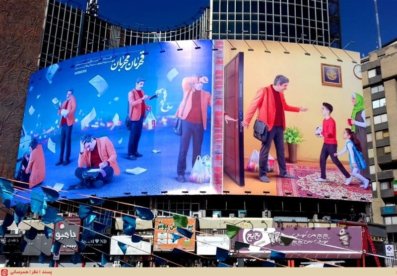 دیوارنگاره جدید میدان ولیعصر(عج) به مناسبت روز پدر رونمایی شد+عکس