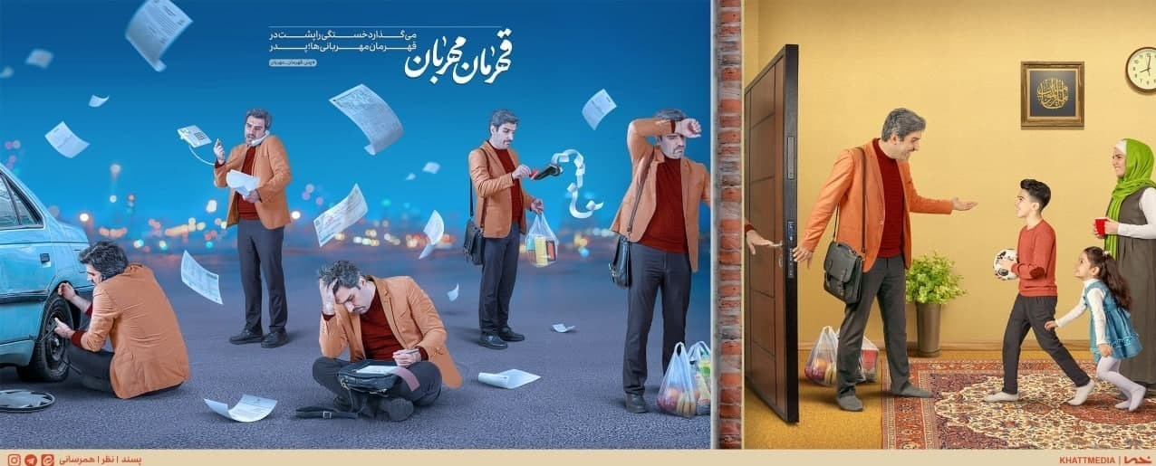 هنرهای تجسمی , امام علی (ع) , خانه طراحان انقلاب اسلامی , ماه رجب , عکس ,