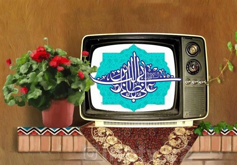 عید قربان تا غدیر پایِ تلویزیون/ بازگشت مسابقه قدیمی، جُنگ شبانه، فیلم کمدی و ورود سریال جدید