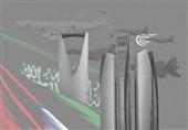 واقعیت سنجی تعلیق فروش تسلیحات اروپایی به عربستان و امارات/ میزان مشارکت غرب در جنگ یمن