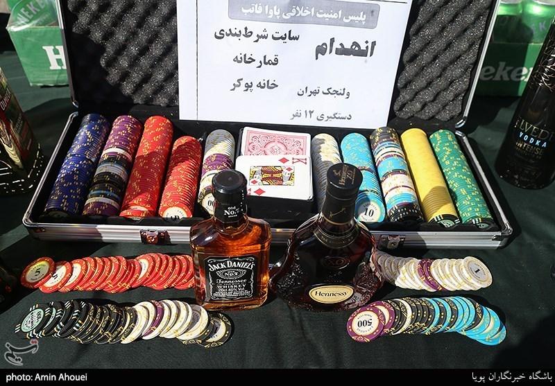 انهدام 2 قمارخانه و بازداشت 18 قمارباز در شمال تهران