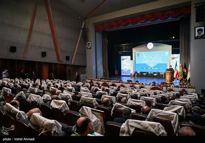 همایش مطالبات حقوقی بینالمللی دفاع مقدس
