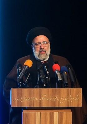 سخنرانی آیتالله سید ابراهیم رئیسی رئیس قوه قضائیه در همایش مطالبات حقوقی بینالمللی دفاع مقدس