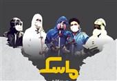 میزان عدم استفاده از ماسک در قزوین به 49درصد رسید
