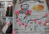 روایت دلتنگی پدر شهید «حسین جوینده» در آستانه ولادت امام علی(ع) + فیلم