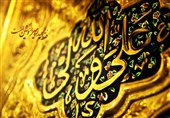 امام علی (ع) وارث حقیقی علم قرآن/ دلالت قرآن بر انحصار حق تفسیر در اهلبیت(ع)