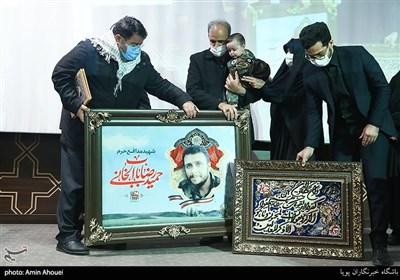 تقدیر از خانواده شهید حمیدرضا باب الخانی