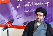 2500بسته معیشتی بین طلاب نیازمند زنجان توزیع شد