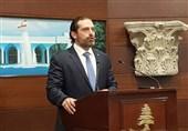لبنان  حریری پیشنهاد جدید عون در تشکیل دولت را نپذیرفت/ سعد همچنان به دنبال تایید سعودیها