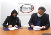 قرارداد 5 ساله استقلال با کلینیک پزشکی ورزشی و فیزیوتراپی ایران مال