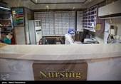 آمار کرونا در ایران| ثبت رکورد جدید تعداد مبتلایان/ فوت 322 نفر در 24 ساعت گذشته