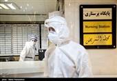 آمار کرونا در ایران| فوت 69 نفر در 24 ساعت گذشته