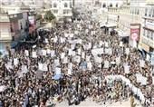 تظاهرات در شهرهای مختلف یمن علیه محاصره ظالمانه آمریکا و عربستان