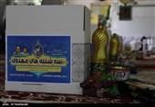 """توزیع بستههای حمایتی """"سه شنبههای مهدوی"""" در آران و بیدگل به روایت تصویر"""