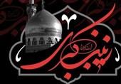 نوسروده بهایی مشرف شده به دین اسلام در سوگ حضرت زینب (س)