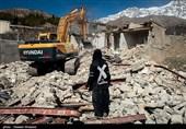 طرح مهارت احسان در مناطق زلزله زده دنا اجرا میشود