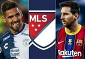 مهاجم دالاس: اگر مسی به MLS بیاید، پاهایش را میبوسم