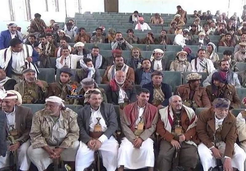 کشور یمن , عربستان سعودی , رژیم صهیونیستی (اسرائیل) ,
