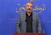 عراق  علت موضعگیری واشنگتن درباره همکاری اطلاعاتی با بغداد