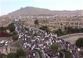 Thousands of Yemenis Protest Saudi Blockade (+Video)