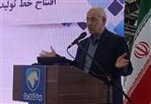 رئیس کمیسیون صنایع مجلس: توسعه ساخت خودروهای دیزلی در اولویت دولت قرار گیرد