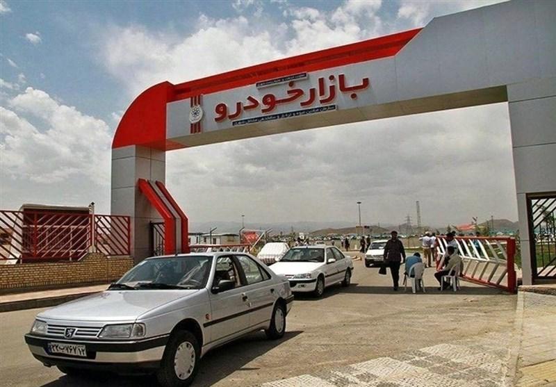 افزایش ۱ تا ۲ میلیون تومانی قیمت خودرو در بازار تعطیل